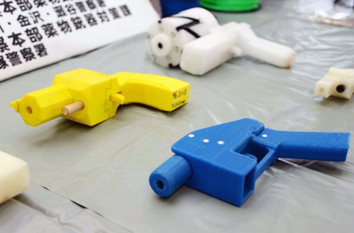 3D-printed-guns-in-Japan
