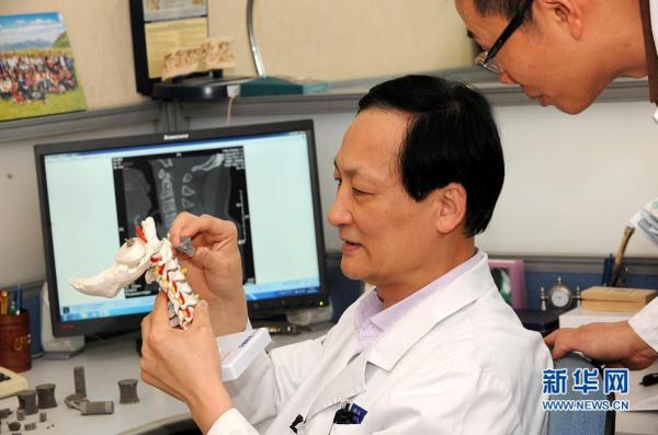 china-3d-printed-vertebra-surgery-2